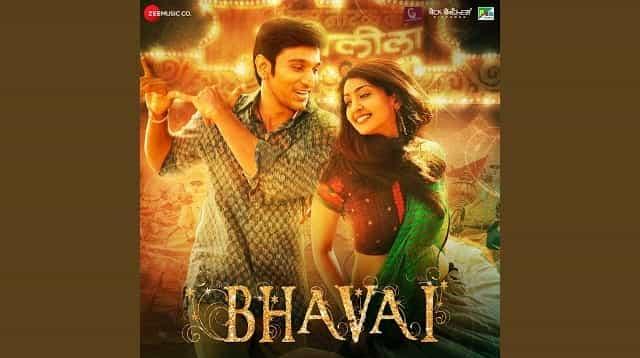 Mohe Ram Rang Rang De Lyrics - Bhavai
