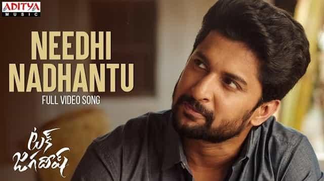 Needhi Nadhantu Lyrics - Tuck Jagadish