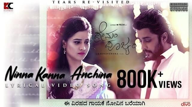 Ninna Kanna Anchina Lyrics - Premam Poojyam