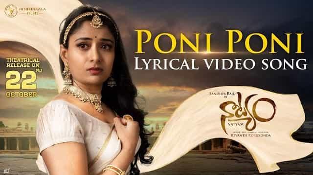 Poni Poni Lyrics - Natyam   Lalitha Kavya