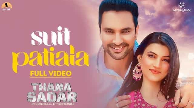 Suit Patiala Lyrics - Gurnam Bhullar   Thana Sadar