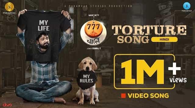 Torture (Hindi) Lyrics - 777 Charlie