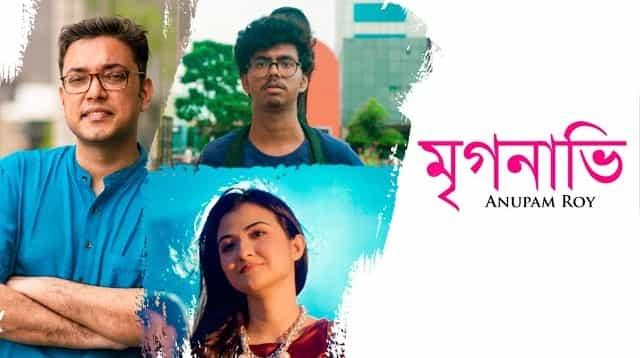 Mrigonabhi Lyrics - Anupam Roy