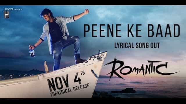 Peene Ke Baad Lyrics - Romantic