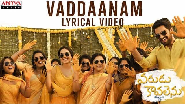 Vaddaanam Lyrics - Varudu Kaavalenu